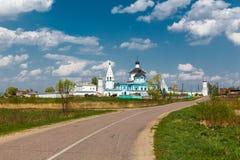Rural landscape and the Nativity bobrenev monastery. Typical rural landscape in Russia. Monastery in the Staroe Bobrenevo village, Kolomna district Stock Images