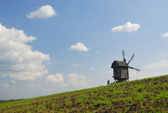 Rural landscape with old windmill, Ukraine Stock Images