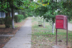 Rural mail post box Stock Photo