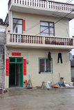 The Rural new house in GUILIN CHINA ASIA Royalty Free Stock Photos