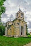 Rural orthodox church. Savior Transfiguration Orthodox church in Spasskoe-Lutovinovo, Orel region, Russia Stock Photo