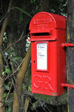 Rural Post Box Stock Images