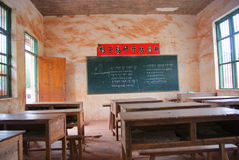 Rural primary school classrooms Stock Photo