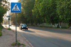 Rural Russia Stock Photos