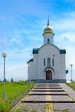 Rural Small Orthodox Chapel with Golden Dome Stock Photo