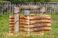 Rural Well Royalty Free Stock Photography