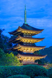 Ruriko-ji Temple five-storied pagoda), Yamaguchi Prefecture Royalty Free Stock Images