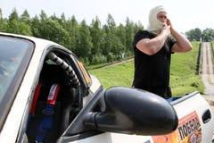 Rus-Hügelaufstieg geöffnet Stockfoto