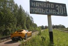 Rus-Hügelaufstieg geöffnet Lizenzfreie Stockfotografie