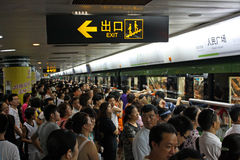 Rush hour in Shanghai Metro. Station, China Stock Photos