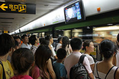 Rush hour in Shanghai Metro. Station, China Royalty Free Stock Image
