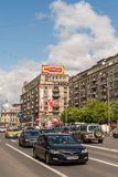 Rush Hour Traffic In Downtown Roman Square Of Bucharest Royalty Free Stock Photography