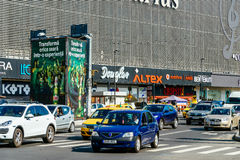 Rush Hour Traffic In Union Square Piata Unirii In Bucharest Stock Images