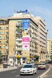 Rush Hour On Victory Avenue (Calea Victoriei) In Bucharest Stock Photography