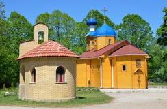 Rusia, Adygea, pueblo de Pobeda, Mihaylo-Afonskaya abandona (el monasterio) Foto de archivo libre de regalías