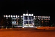 Rusia. Anapa. Edificio de la administración de la ciudad. Fotografía de archivo