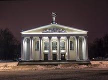 Rusia, Belgorod, teatro académico del estado de Belgorod nombrado después de ms Shchepkin pl Catedral, 1, Belgorod, región de Bel fotografía de archivo
