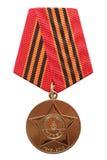 RUSIA - CIRCA 2010: Medalla del jubileo Imágenes de archivo libres de regalías