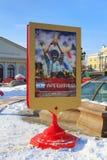 Rusia - 14 de febrero de 2018: Cartel de la publicidad dedicado al equipo de fútbol nacional de la Argentina la víspera del Footb Fotos de archivo libres de regalías