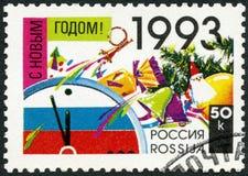 RUSIA - 1992: decoración del árbol de navidad de las demostraciones, día del ` s de la Navidad devota y del Año Nuevo Imagen de archivo libre de regalías
