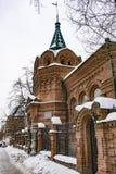 Rusia Ekaterinburg Paisaje hermoso de la ciudad imagen de archivo