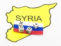 Rusia está jugando imagen de archivo libre de regalías