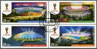 RUSIA - 2016: estadios de las demostraciones, mundial 2018 del fútbol Rusia imágenes de archivo libres de regalías