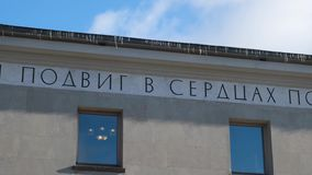 Rusia, febrero de 2019: El museo del cerco de Leningrad metrajes