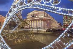 Rusia, instalación de la Navidad en el teatro de Bolshoi en Moscú Imagen de archivo