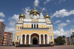 Rusia La iglesia de Cyril y de Methodius en Saransk fotografía de archivo