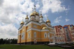 Rusia La iglesia de Cyril y de Methodius en Saransk fotos de archivo