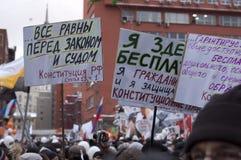 Rusia, Moscú - 24 de diciembre Fotos de archivo libres de regalías
