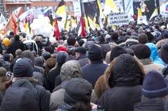 Rusia, Moscú - 24 de diciembre Imagen de archivo libre de regalías