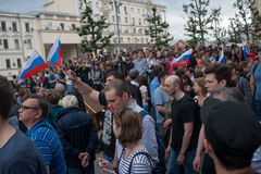 RUSIA, MOSCÚ, 2017 - 12 DE JUNIO Foto de archivo libre de regalías