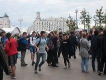 RUSIA, MOSCÚ - 12 DE JUNIO DE 2017 Fotografía de archivo libre de regalías