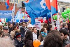 05/01/2015 Rusia, Moscú Demostración en cuadrado rojo DA de trabajo Fotografía de archivo