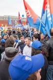 05/01/2015 Rusia, Moscú Demostración en cuadrado rojo DA de trabajo Imágenes de archivo libres de regalías