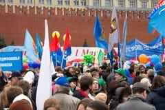 05/01/2015 Rusia, Moscú Demostración en cuadrado rojo DA de trabajo Imagen de archivo