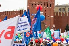 05/01/2015 Rusia, Moscú Demostración en cuadrado rojo DA de trabajo Foto de archivo libre de regalías