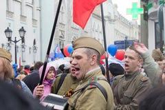 05/01/2015 Rusia, Moscú Demostración en cuadrado rojo DA de trabajo Fotos de archivo