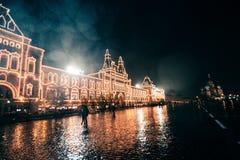 RUSIA, MOSCÚ, EL 13 DE OCTUBRE DE 2017: Escena de la noche de los grandes almacenes de la GOMA Llover la tarde con el fondo del b Foto de archivo