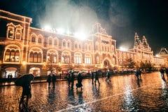 RUSIA, MOSCÚ, EL 13 DE OCTUBRE DE 2017: Escena de la noche de los grandes almacenes de la GOMA Llover la tarde con el fondo del b Fotos de archivo