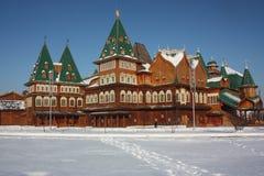 Rusia, Moscú. El palacio restablecido. Foto de archivo libre de regalías