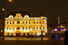 Rusia, Moscú, enero 7, 2016 - calles de la ciudad de la noche de la Navidad, fes Fotos de archivo