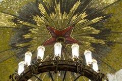 Rusia, Moscú, estación de metro de Komsomolskaya Fotografía de archivo libre de regalías