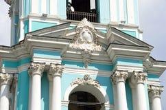 Rusia Moscú, iglesia antigua de la trinidad vivificante en Serebryaniki Detalles de la configuración imagen de archivo