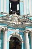 Rusia, Moscú, iglesia antigua de la trinidad vivificante en Serebryaniki Detalles de la configuración fotografía de archivo