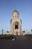 Rusia moscú Iglesia de San Jorge en la colina de Poklonnaya Fotografía de archivo libre de regalías