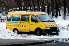 Rusia. Moscú. Oficina móvil en seguro de coche Fotografía de archivo