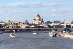06/12/2015 Rusia Moscú Vista del terraplén de la Moscú Fotografía de archivo